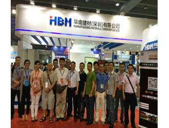 华南建材第三次参加PMMHF 2015收获订单