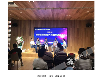 各大媒体广泛关注2017重庆建博会