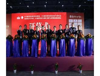 2019重庆家居行业年度盛典成功举行